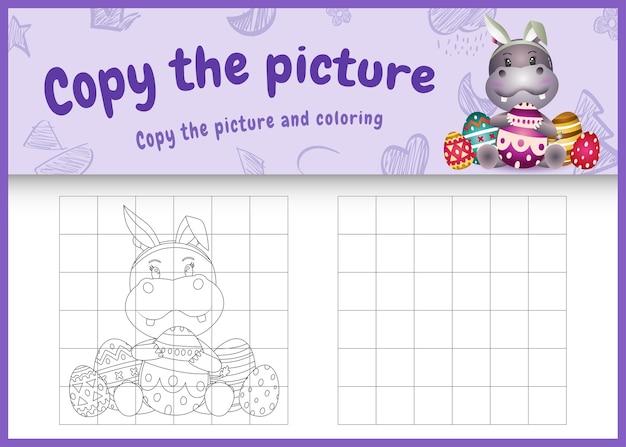 Copia l'immagine del gioco per bambini e la pagina da colorare a tema pasqua con un simpatico ippopotamo usando le fasce delle orecchie da coniglio che abbraccia le uova