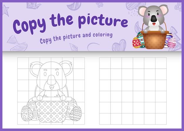 Copia l'immagine del gioco per bambini e la pagina da colorare a tema pasqua con un simpatico koala nell'uovo del secchio