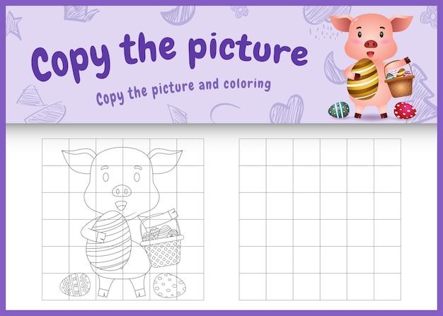 Copia l'immagine del gioco per bambini e la pagina da colorare a tema pasqua con un maiale carino che tiene l'uovo del secchio e l'uovo di pasqua