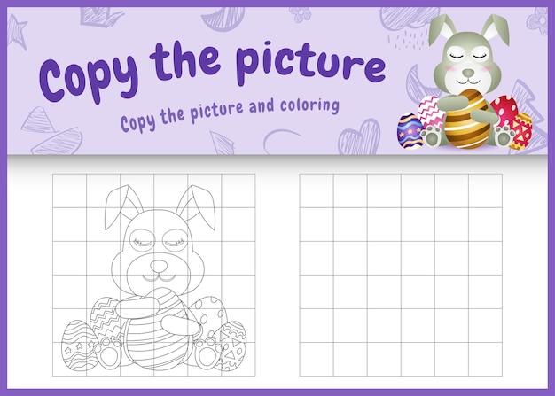 Copia l'immagine del gioco per bambini e la pagina da colorare a tema pasqua con un simpatico coniglio usando fasce con orecchie da coniglio che abbracciano le uova