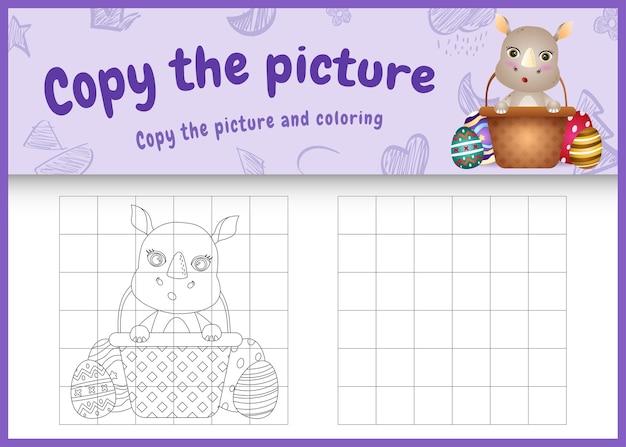 Copia l'immagine del gioco per bambini e la pagina da colorare a tema pasqua con un simpatico rinoceronte nell'uovo del secchio