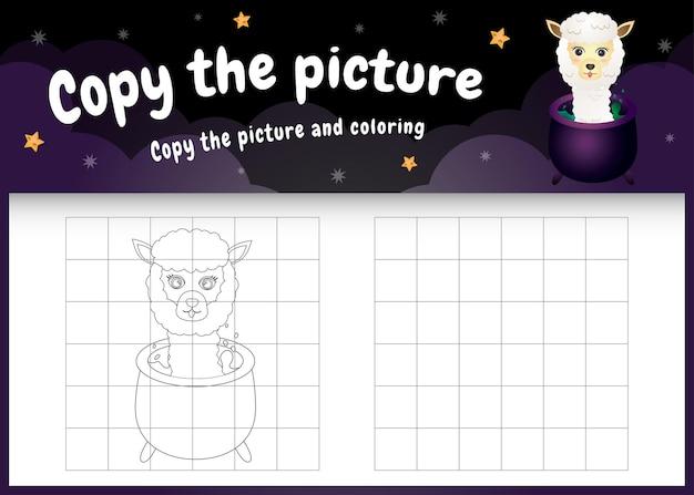 Copia l'immagine del gioco per bambini e la pagina da colorare con un simpatico alpaca usando il costume di halloween