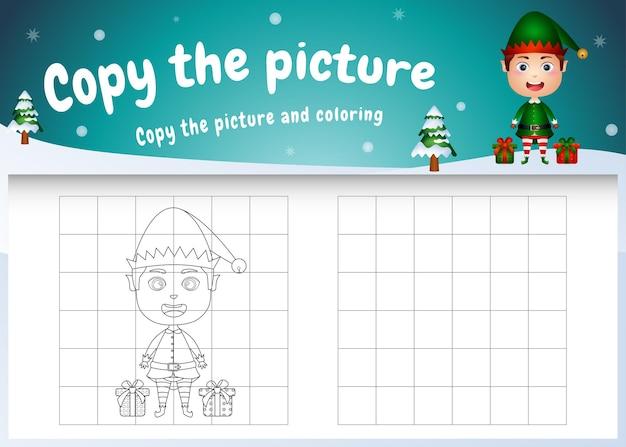 Copia l'immagine del gioco per bambini e la pagina da colorare con un simpatico elfo che usa il costume di natale