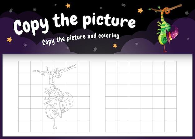 Copia l'immagine del gioco per bambini e la pagina da colorare con un simpatico camaleonte usando il costume di halloween