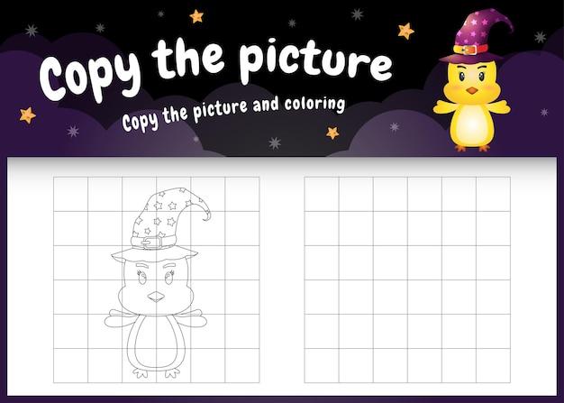 Copia l'immagine del gioco per bambini e la pagina da colorare con un simpatico pulcino usando il costume di halloween