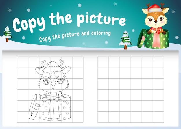 Copia l'immagine del gioco per bambini e la pagina da colorare con un cervo carino usando il costume di natale