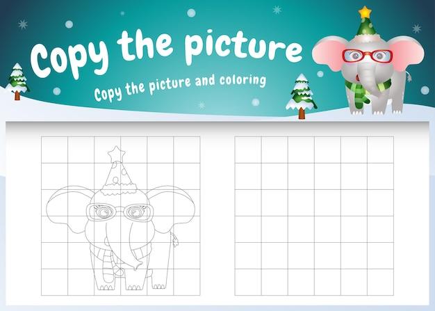 Copia l'immagine del gioco per bambini e la pagina da colorare con un simpatico elefante usando il costume di natale