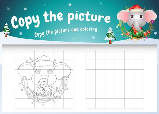 Copia l'immagine del gioco per bambini e la pagina da colorare con un simpatico elefante
