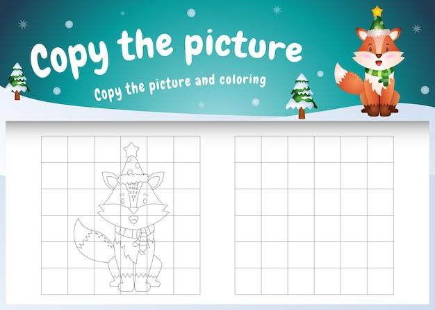 Copia l'immagine del gioco per bambini e la pagina da colorare con una volpe carina usando il costume di natale