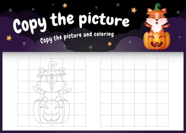 Copia l'immagine del gioco per bambini e la pagina da colorare con una volpe carina usando il costume di halloween