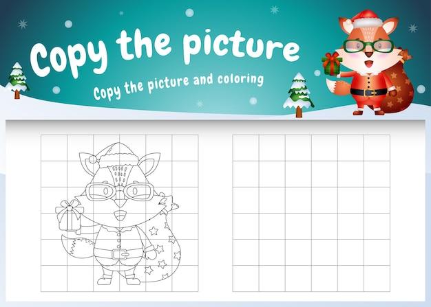 Copia l'immagine del gioco per bambini e la pagina da colorare con una volpe carina usando il costume di babbo natale