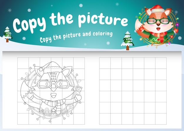 Copia l'immagine del gioco per bambini e la pagina da colorare con una volpe carina
