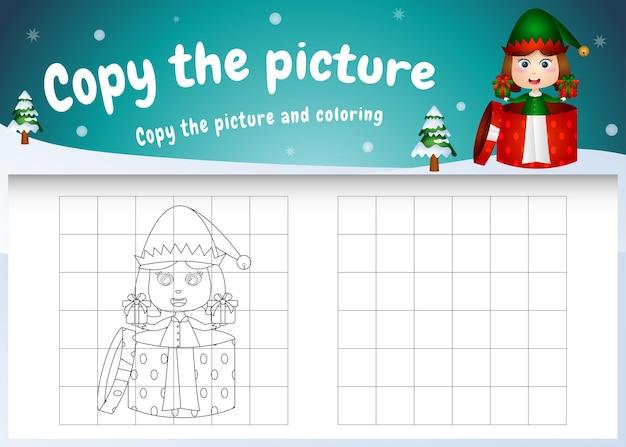 Copia l'immagine del gioco per bambini e la pagina da colorare con un'elfa carina che usa il costume di natale