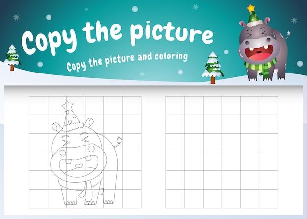 Copia l'immagine del gioco per bambini e la pagina da colorare con un simpatico ippopotamo usando il costume di natale