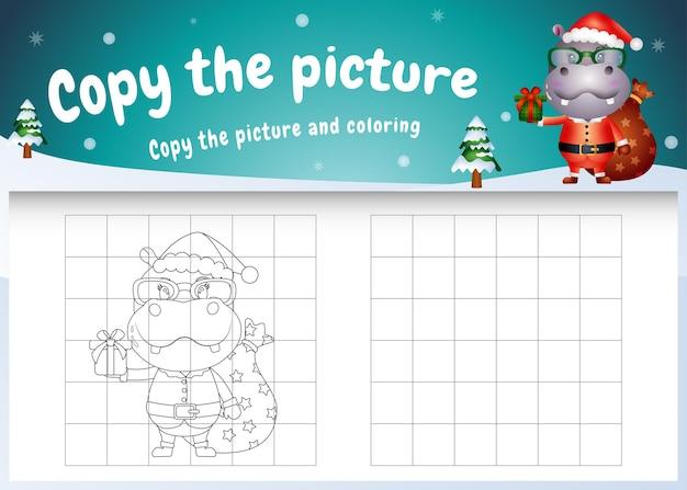 Copia l'immagine del gioco per bambini e la pagina da colorare con un ippopotamo carino usando il costume di babbo natale