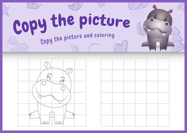 Copia l'immagine del gioco per bambini e la pagina da colorare con un simpatico ippopotamo