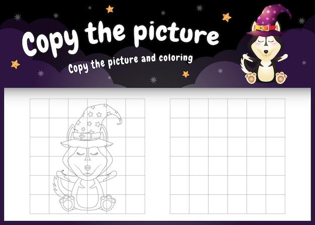 Copia l'immagine del gioco per bambini e la pagina da colorare con un simpatico cane husky usando il costume di halloween