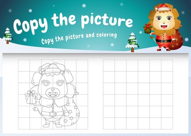 Copia l'immagine del gioco per bambini e la pagina da colorare con un leone carino usando il costume di babbo natale