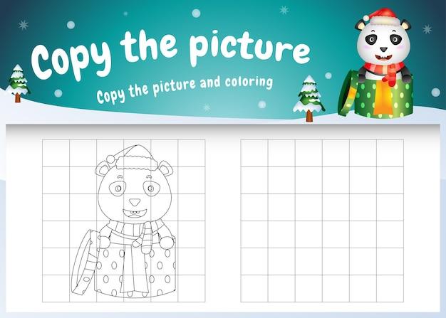 Copia l'immagine del gioco per bambini e la pagina da colorare con un simpatico orsetto panda usando il costume di natale