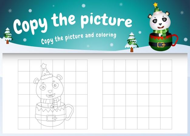 Copia l'immagine del gioco per bambini e la pagina da colorare con un simpatico panda sulla tazza