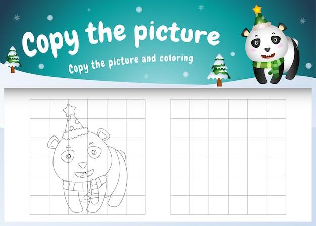 Copia l'immagine del gioco per bambini e la pagina da colorare con un simpatico panda usando il costume di natale