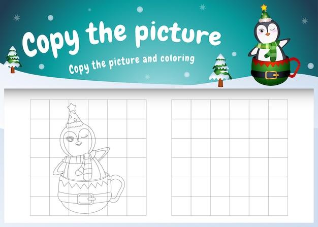 Copia l'immagine del gioco per bambini e la pagina da colorare con un simpatico pinguino sulla tazza