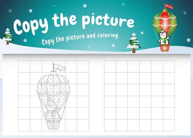 Copia l'immagine del gioco per bambini e la pagina da colorare con un simpatico pinguino in mongolfiera