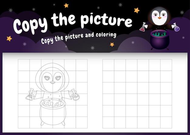 Copia l'immagine del gioco per bambini e la pagina da colorare con un simpatico pinguino usando il costume di halloween