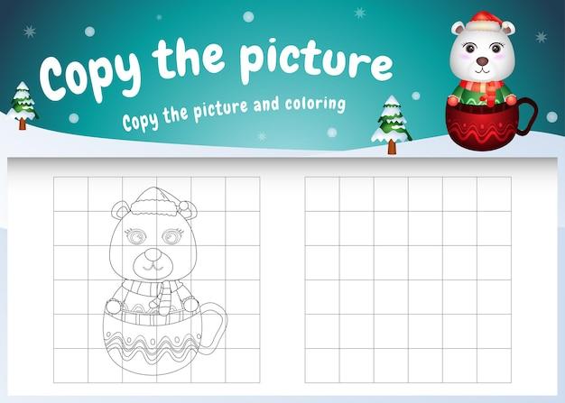 Copia l'immagine del gioco per bambini e la pagina da colorare con un simpatico orso polare sulla tazza