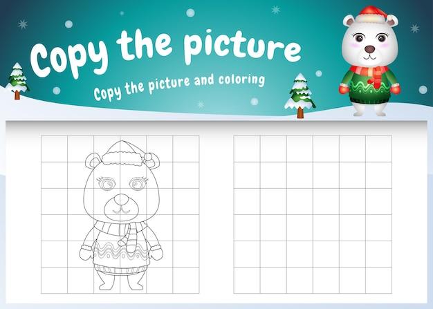 Copia l'immagine del gioco per bambini e la pagina da colorare con un simpatico orso polare usando il costume di natale
