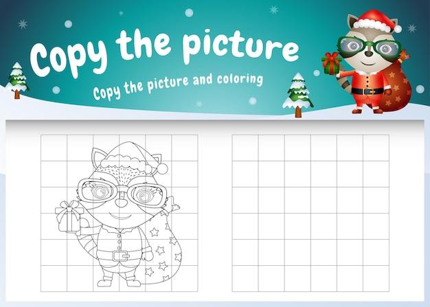Copia l'immagine del gioco per bambini e la pagina da colorare con un simpatico procione usando il costume di babbo natale