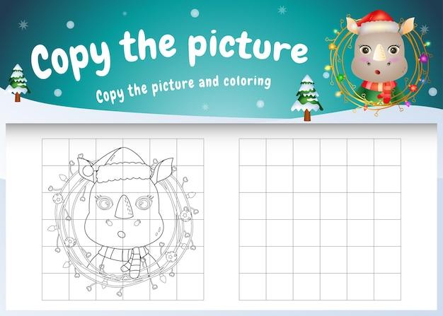 Copia l'immagine del gioco per bambini e la pagina da colorare con un simpatico rinoceronte