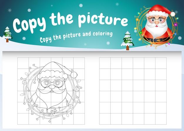 Copia l'immagine del gioco per bambini e la pagina da colorare con una simpatica clausola di babbo natale