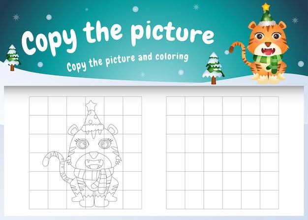 Copia l'immagine del gioco per bambini e la pagina da colorare con una tigre carina usando il costume di natale