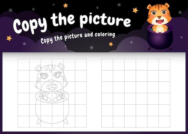 Copia l'immagine del gioco per bambini e la pagina da colorare con una tigre carina usando il costume di halloween