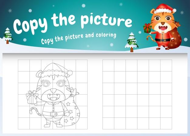 Copia l'immagine del gioco per bambini e la pagina da colorare con una tigre carina usando il costume di babbo natale