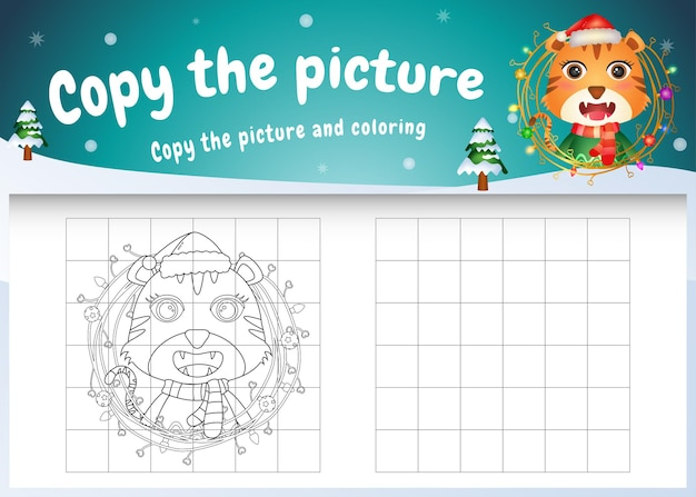 Copia l'immagine del gioco per bambini e la pagina da colorare con una simpatica tigre