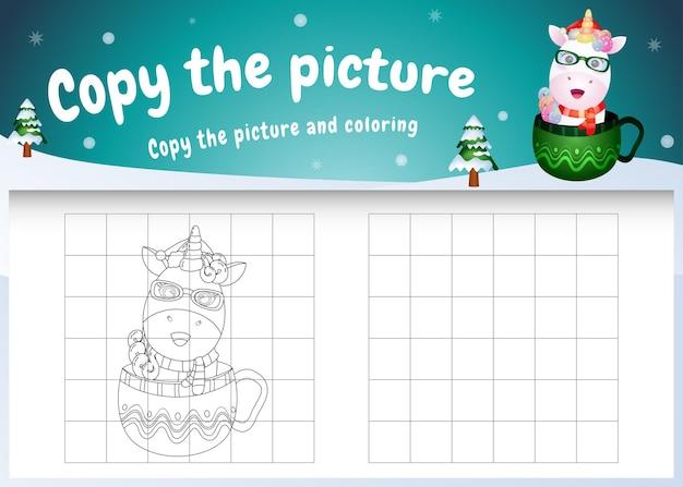 Copia l'immagine del gioco per bambini e la pagina da colorare con un simpatico unicorno sulla tazza