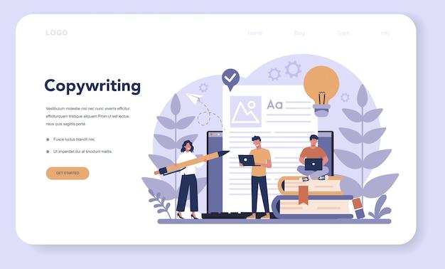 Banner web o pagina di destinazione del copywriter
