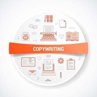Copywriting o copywriter con il concetto di icona con illustrazione vettoriale di forma rotonda o circolare