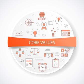 Concetto di valori fondamentali con il concetto di icona con illustrazione vettoriale di forma rotonda o circolare