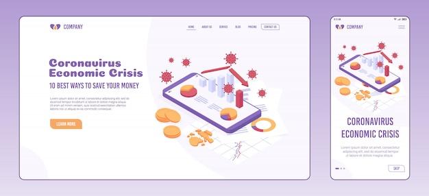 Pagina web isometrica dell'illustrazione di vettore di crisi economica del coronavirus e modello della schermata di onboarding