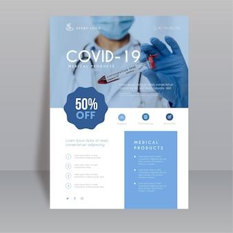 Volantino dei prodotti medici per il coronavirus