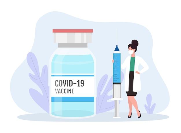 Concetto di vaccino contro il coronavirus con bottiglia di vaccino e illustrazione di iniezione
