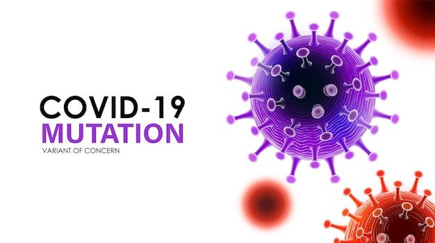 Malattia variante del coronavirus mutazione covid19 con tipografia variante del concetto di preoccupazione
