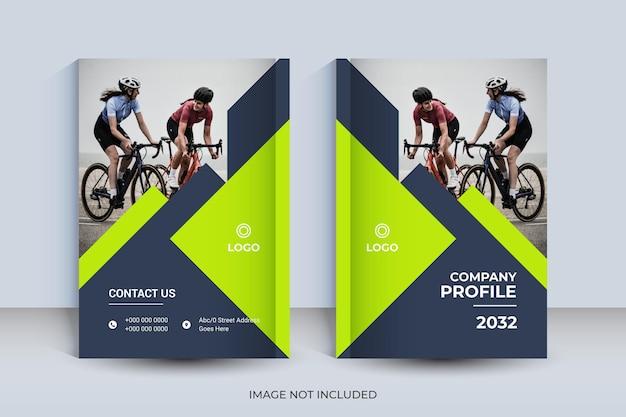 Modello di copertina del libro a4 aziendale e relazione annuale e modello di rivista