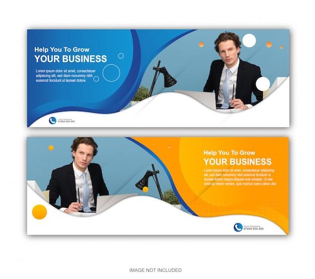 Banner aziendale dal design moderno Vettore Premium