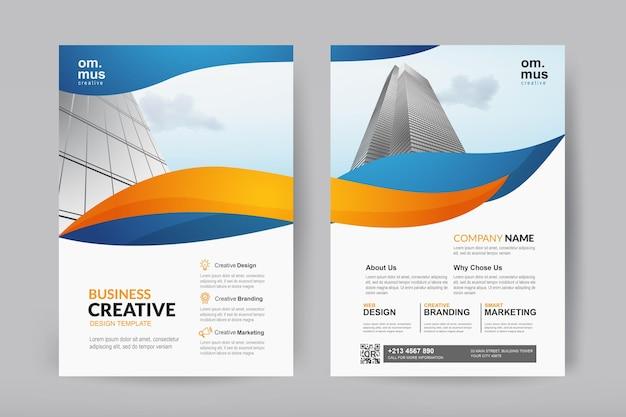 Modello di progettazione di copertina aziendale aziendale