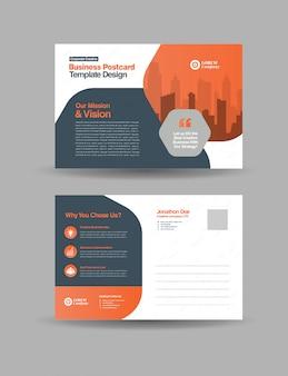Progettazione di cartoline aziendali | salva la data biglietto d'invito | progettazione eddm direct mail