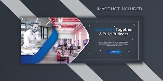 Modello di copertina di facebook per la promozione del marketing aziendale e digitale